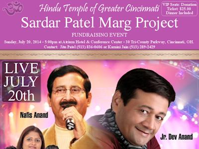** EXPIRED ** Sardar Patel Marg Project Fundraising Show Sunday July 20th
