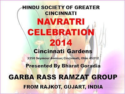 Navratri Celebration 2014