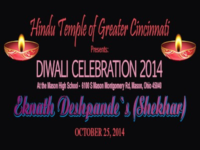 Diwali Celebration 2014