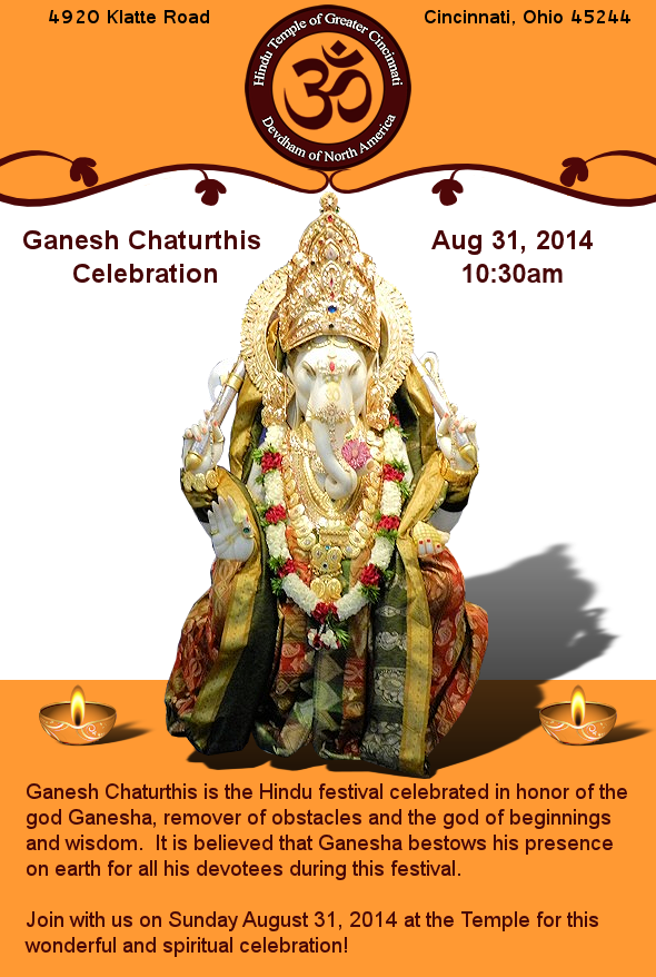 ganesh_chaturthis_celebration_2014_near_mason_cincinnati_ohio