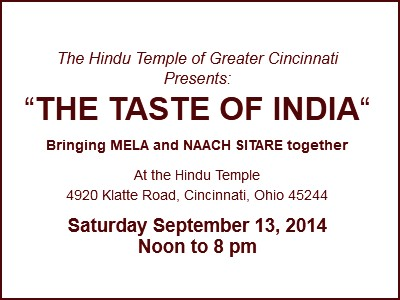 ** EXPIRED ** MELA: The Taste of India – Sept 13, 2014
