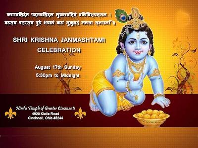** EXPIRED ** Shri Krishna Janmashtami