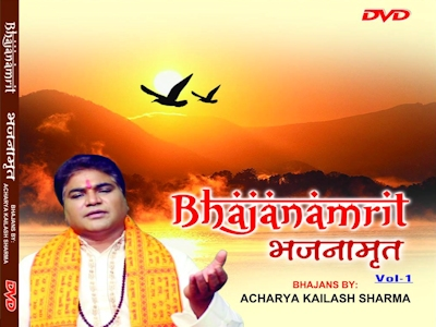 **New Release** Bhajan CD/DVD Album