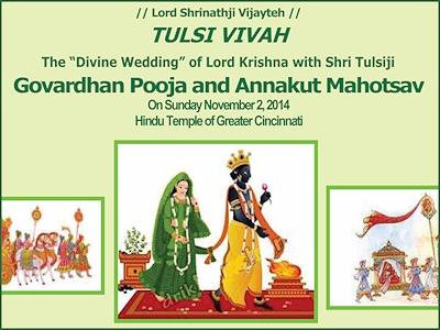 Annakoot | Gavardhan | Tulsi Vivah Puja