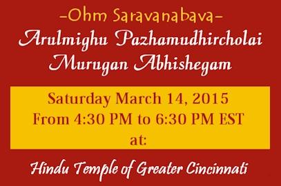 Arulmighu Pazhamudhircholai Murugan – March 14