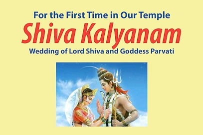 Shiva Kalyanam – Wedding of Lord Shiva and Goddess Parvati – April 19, 2015