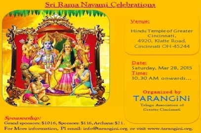 Sri Rama Navami Celebrations – March 28, 2015