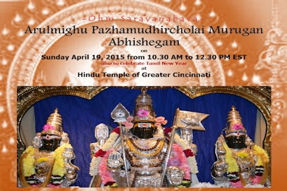 Arulmighu Pazhamudhircholai Murugan Abhishegam –  April 19, 2015