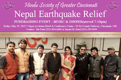 Nepal Earthquake Relief Fundraiser – May 29th, 2015
