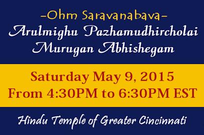 Arulmighu Pazhamudhircholai Murugan Abhishegam – May 9, 2015