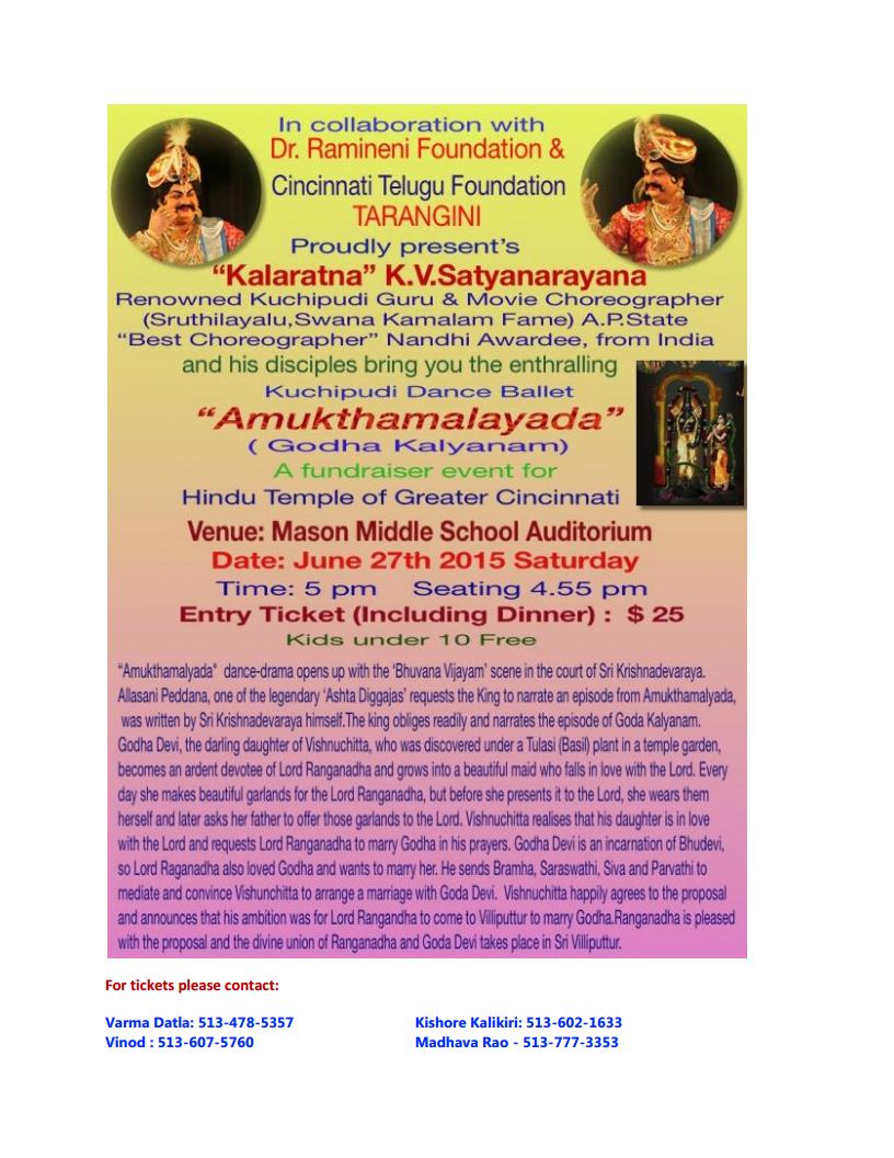 Amukthamalayadapng_Page1