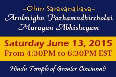 Arulmighu Pazhamudhircholai Murugan Abhishegam – June 13, 2015
