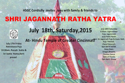 Shri Jagannath Ratha Yatra – July 18th, 2015