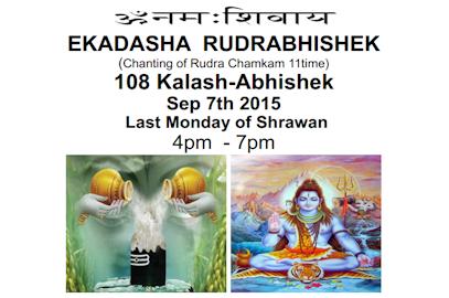 Ekadasha Rudrabhishek – 108 Kalash-Abhishek – Sept 7th