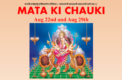 Mata Ki Chauki – Aug 22nd and Aug 29th