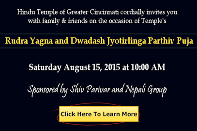 Rudra Yagna and Dwadash Jyotirlinga Parthiv Puja – August 15th