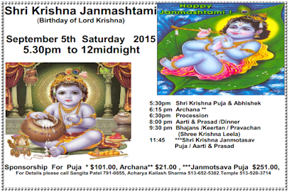 Sri Krishna Janmashtami Celebration – September 5, 2015