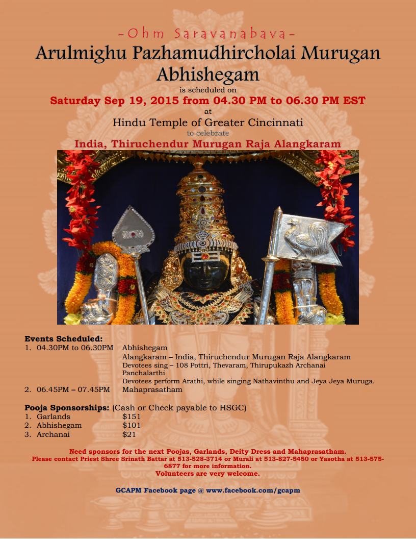 2015 Monthly Abhishegampng_Page1