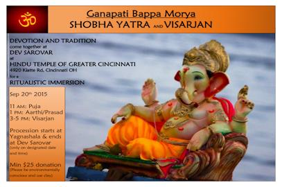 Ganpati Bappa Morya Shobha Yatra & Visarjan – Sept 20, 2015