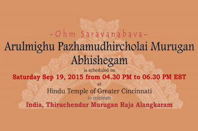 Arulmighu Pazhamudhircholai Murugan Abhishegam – Sept 19, 2015