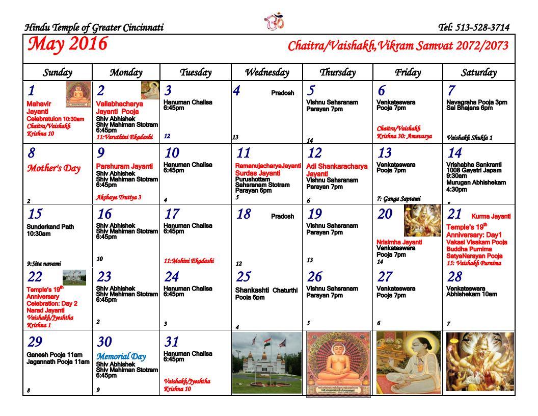 HSGC 2016 Calendar