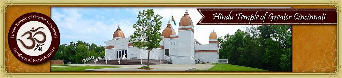 Hindu Temple of Greater Cincinnati