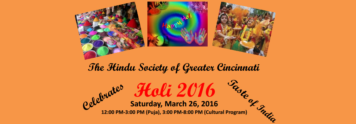 holi_2016_celebration