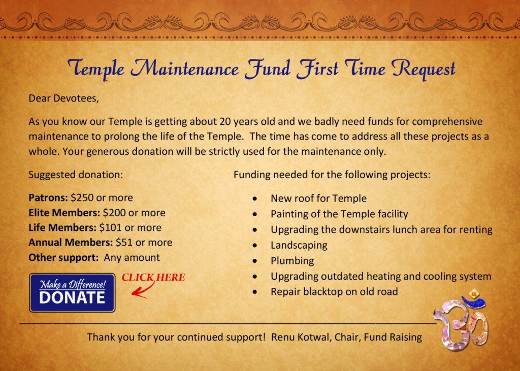 maintenance_fund