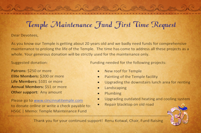 Temple Maintenance Fund First Time Request