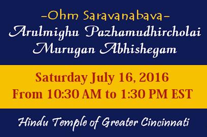 Arulmighu Pazhamudhircholai Murugan Ther Thiruvizha – July 16, 2016