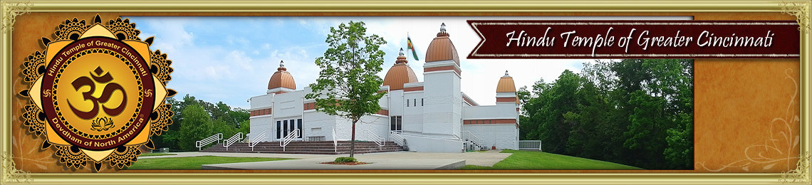 Hindu Temple of Greater Cincinnati
