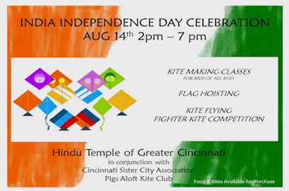 India Independence Day Celebration – Aug 14, 2016