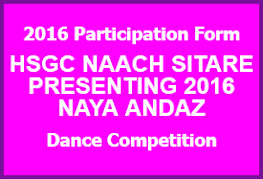2016 Naach Sitare