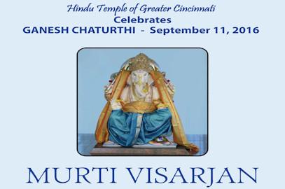 Ganesh Visarjan – Sept 11, 2016