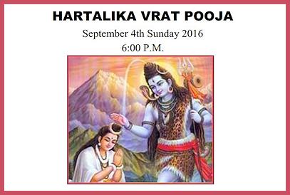 Hartalika Vrat Pooja – Sept 4, 2016
