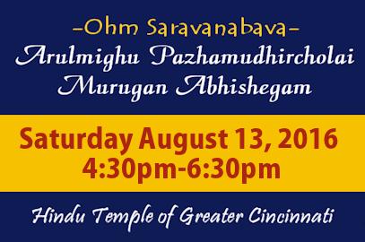 Arulmighu Pazhamudhircholai Murugan Abhishegam – Saturday