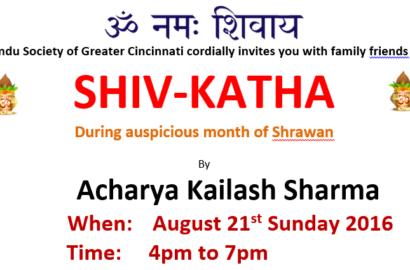 Shiv-Katha:  August 21, 2016