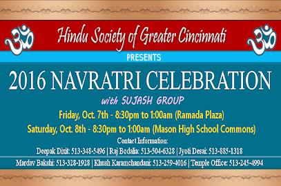 2016 Navratri Celebration