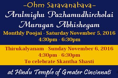 Arulmighu Pazhamudhircholai Murugan – Nov 5th & 6th