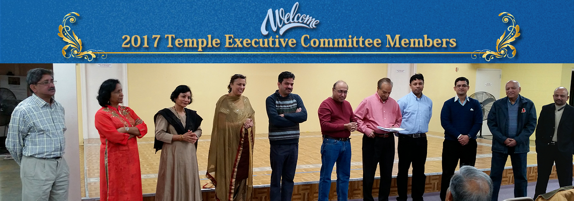2017 Executive Committee Members