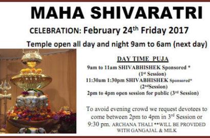 Maha Shivaratri – February 24, 2017