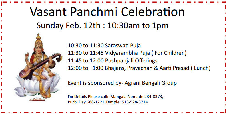 Vasant Panchmi Celebration – Feb. 12, 2017
