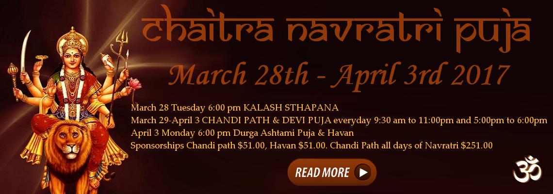 Chaitra Navratri Puja