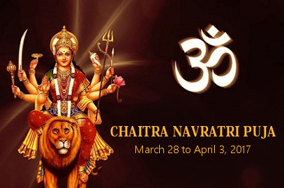 Chaitra Navratri Puja – March 28th to April 3rd, 2017