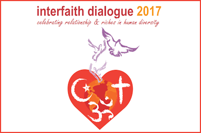 Interfaith Dialogue 2017