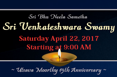 Sri Venkateshwara Swarmy – April 22, 2017