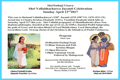 Shri Vallabhacharya Jayanti Celebration Sunday – April 23, 2017