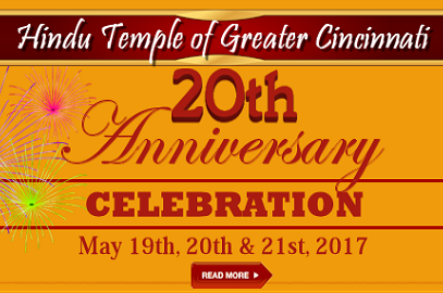 20th Anniversary – 19th-21st, 2017