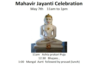 Mahavir Jayanti Celebration – May 7, 2017