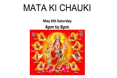 Mata Ki Chauki – May 6, 2017